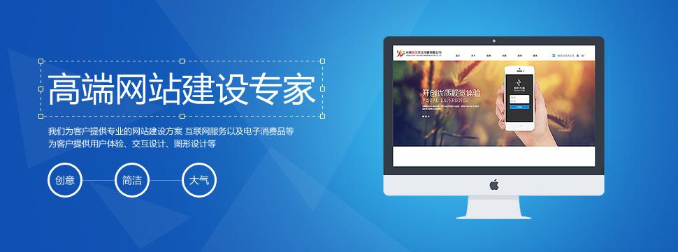 深圳网站制作怎样才能更具有竞争力?