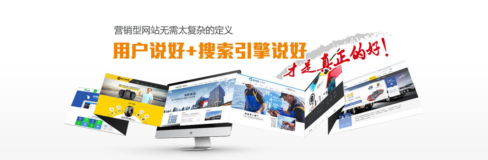 """深圳做网站公司如何建设一个""""金牌销售""""网站?"""