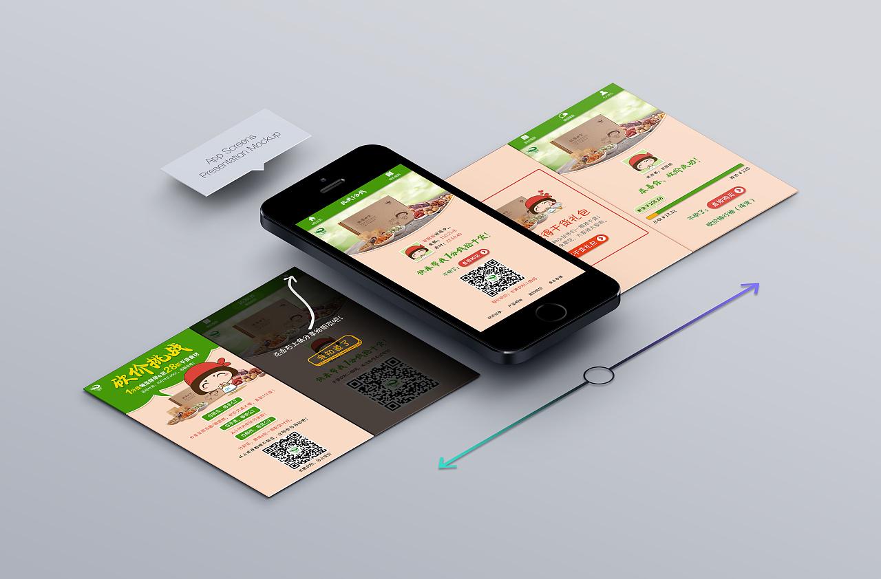 移动端手机网站规划设计中的有哪些关键要素?