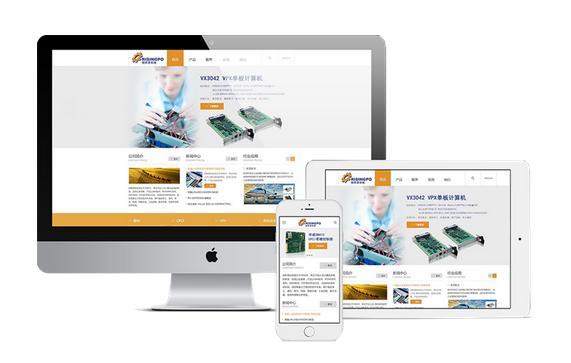 移动端网站制作导航设计的样式有哪些?