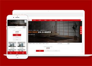 167红色背景珠宝商城网站建设,APP以及小程序开发,分销团购代理营销规则制作