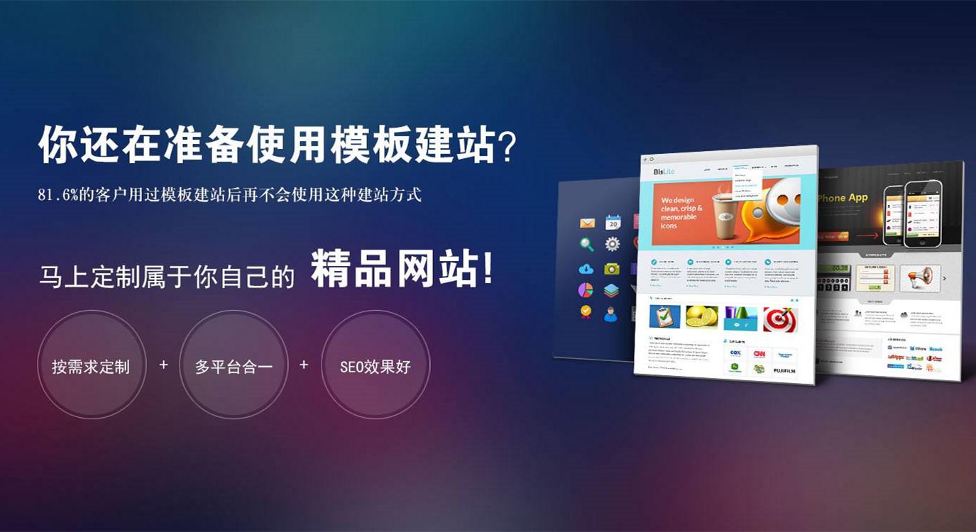深圳品牌网站制作方案