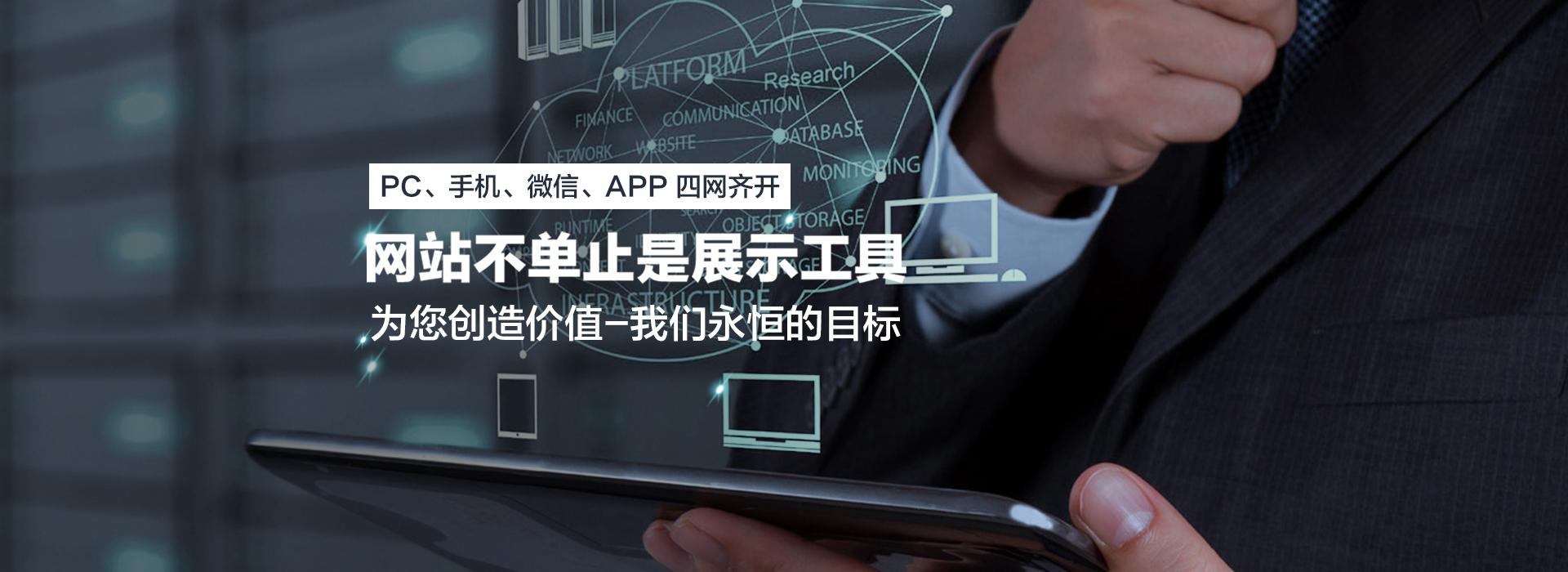 深圳做网站的公司是怎样提升网站页面的运行速度?