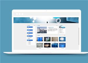 181号蓝色背景经典版家具门户网站建设,带加盟申请栏目,制作APP以及小程序