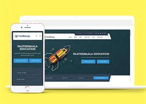 188号炫酷蓝色智能科技公司网站建设,APP以及小程序开发,商城网站制作