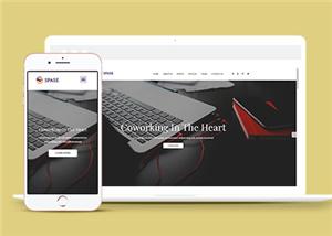 196号黑色经典背景物业园区网站建设,小程序以及APP等软件开发,多语言网站制