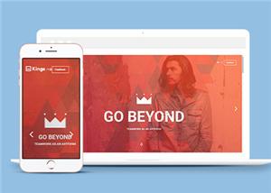 197号红色英文智能手表网站建设,APP以及小程序软件开发,外贸商城制作