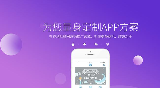 深圳APP开发公司软件开发设计秘诀(干货分享)