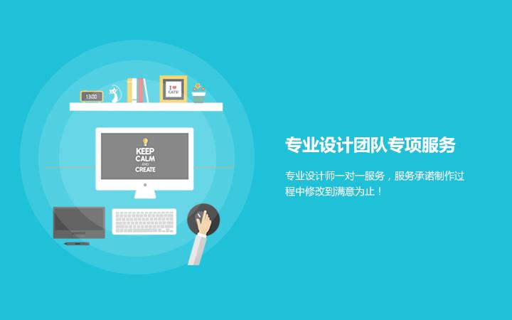 网站建设营销页面设计的要点有哪些?