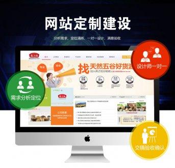 深圳网站建设:如今的企业为什么不喜欢选择模板建站?