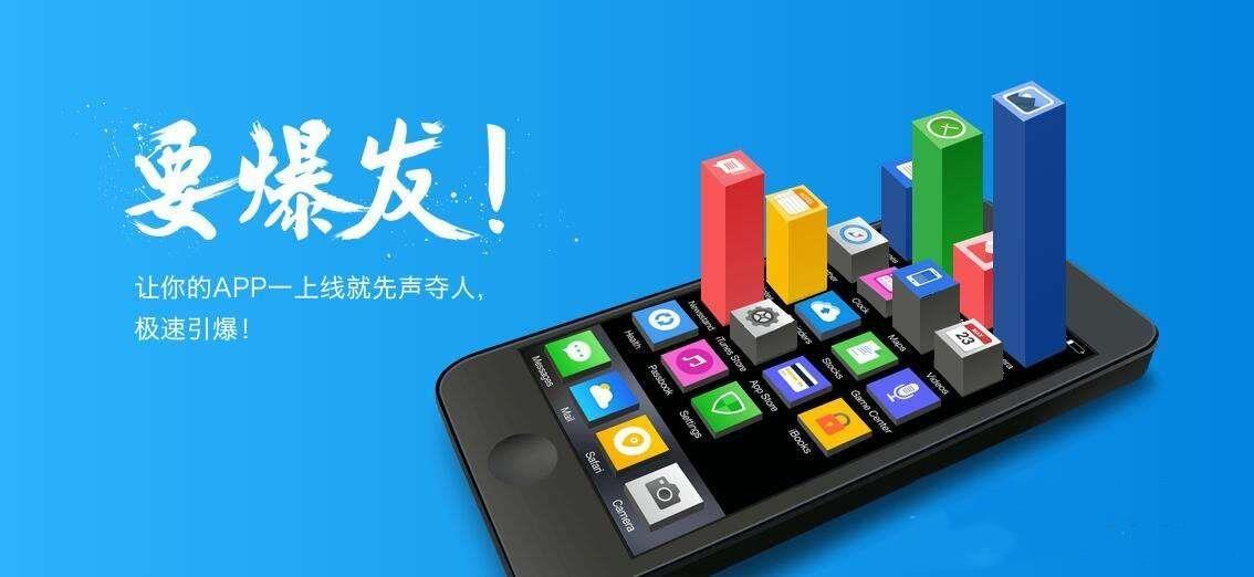 如何辨别深圳APP开发外包公司的实力?