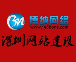 深圳网站制作是怎样保证网站图片的整体统一视觉?