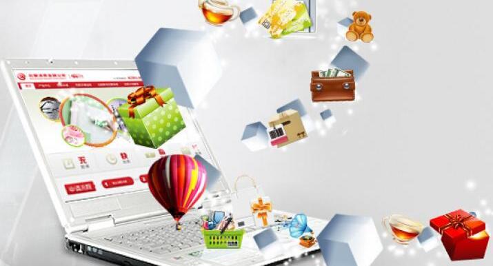 企业网站建设未来发展趋势分析