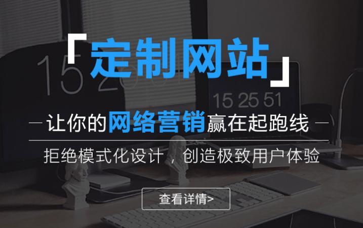 深圳网站建设要怎样避免同质化?