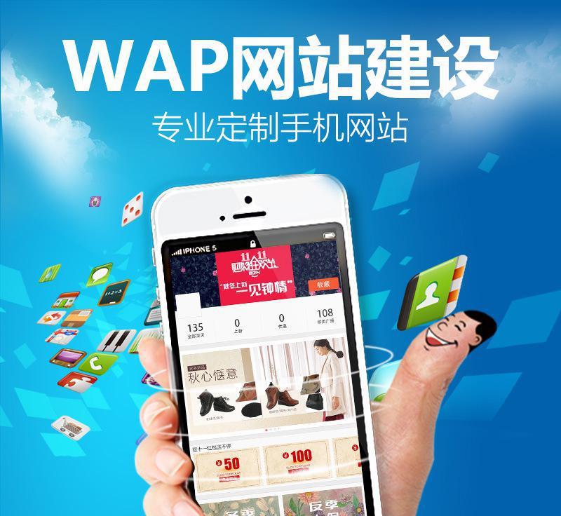深圳手机网站制作怎样才能更有效率?