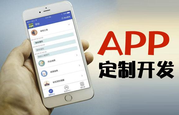APP开发公司为什么要注重产品的易用性?