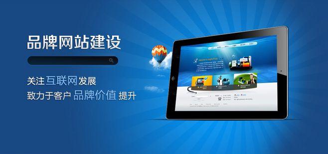 深圳网站制作怎样做好营销型网站建设优化工作?