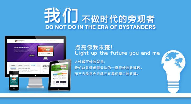 深圳网站制作怎样提升产品气质?