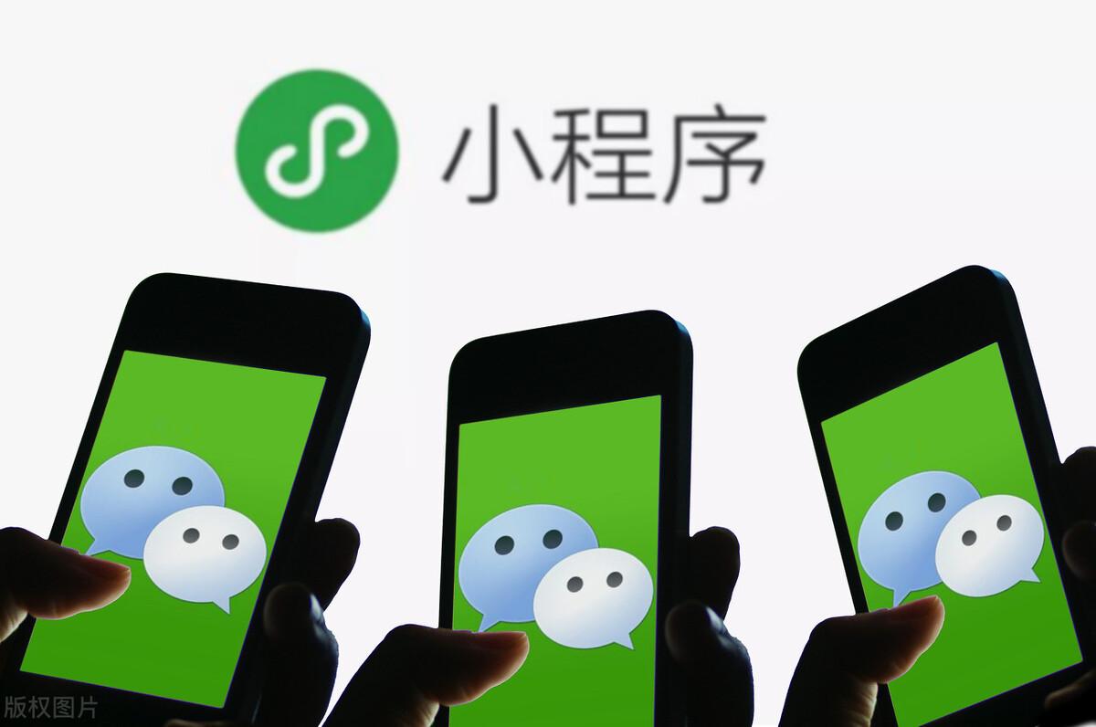 在深圳搭建一款房产小程序多少钱?哪家公司最可靠?