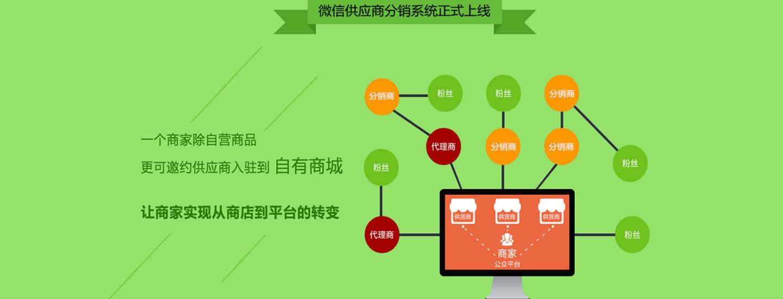 深圳小程序开发:开发分销小程序哪家公司最有优势?