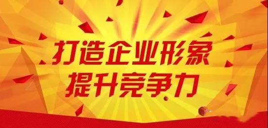 深圳网站建设:独立商城对企业来说都有怎样的优势?