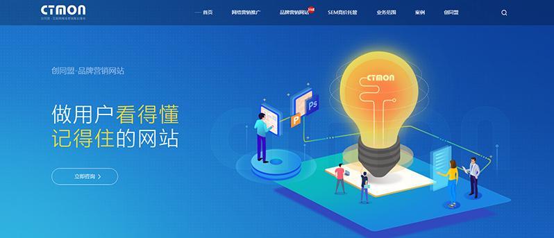 深圳做网站的公司在网站用户体验会怎么做?