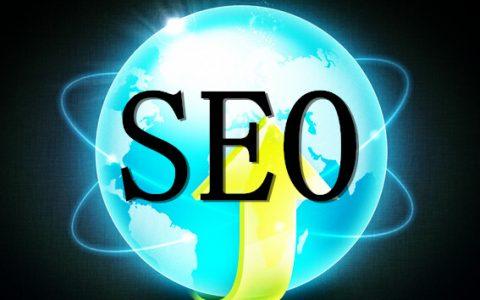 在企业网站SEO优化中有哪些重点和难点?