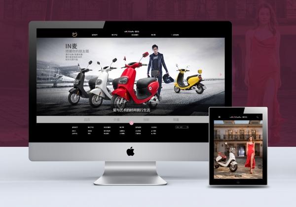 企业建站可从哪些方面考察深圳做网站的公司?