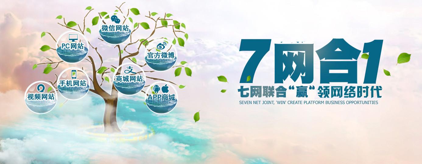 深圳做网站公司是怎样创建高质量的网站?