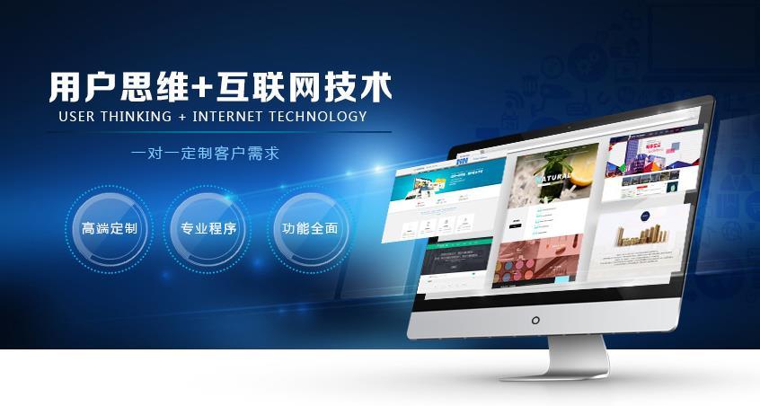 深圳网站制作:不同类型的网站建设价格上有区别吗?