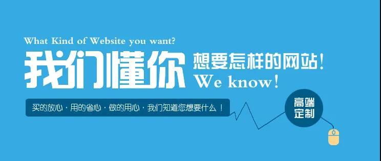 商城网站建设哪家靠谱?如何选择深圳网站建设公司?