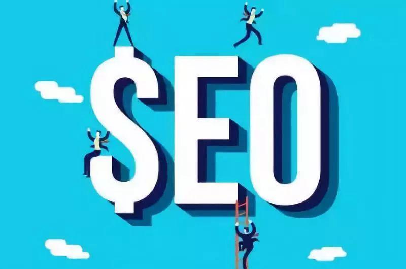 网站优化:有哪些实际有效的网站SEO优化方法?