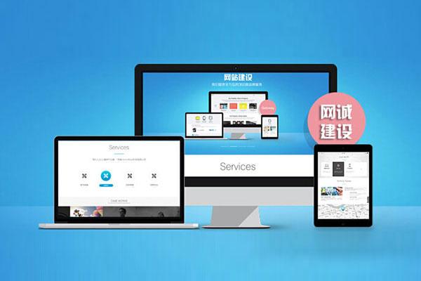 网站设计:网页UI设计应遵循哪些基本原则?