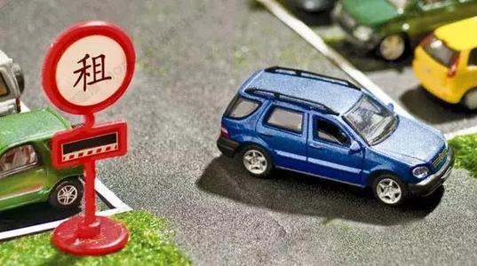 自驾租车小程序开发怎样增加用户体验?