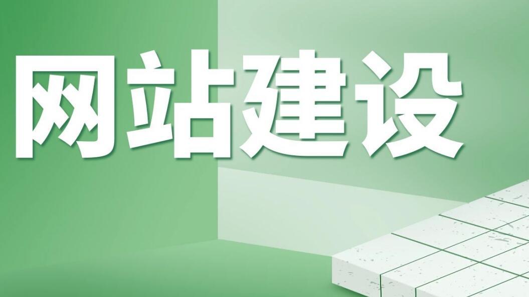 深圳网站建设:网页的最基本元素你知道多少?
