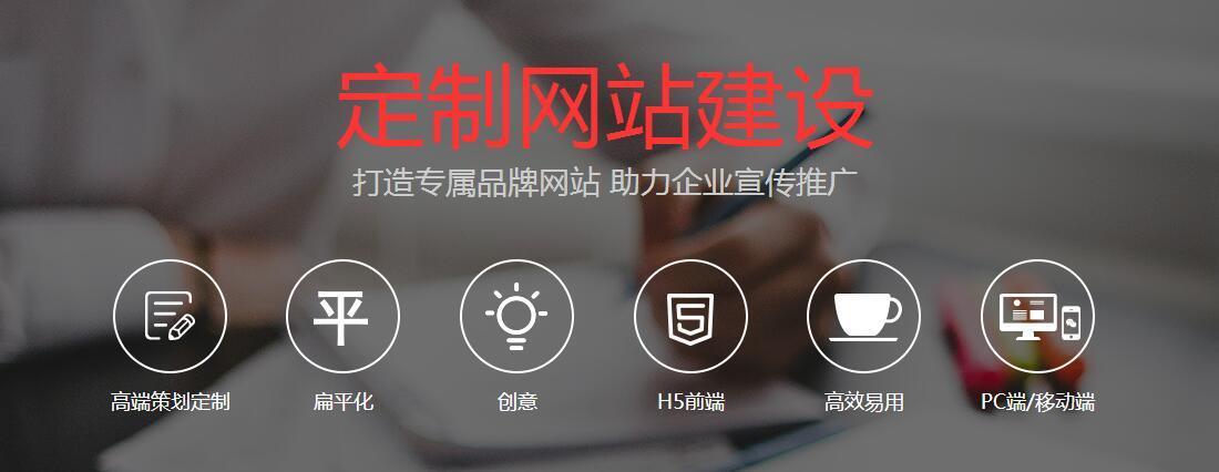 深圳网站建设:专业的营销网站建设具有哪些特征?