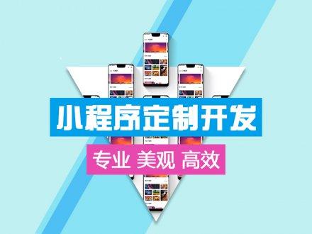 深圳微信小程序开发完成后售后具体包括哪些内容?