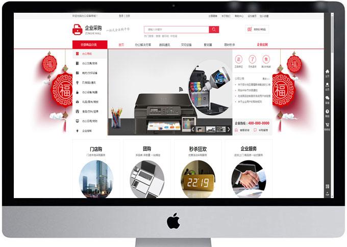 深圳做网站的公司建设购物网站的流程是怎样的?