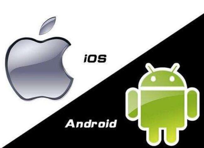APP开发:Android和IOS在开发上有哪些主要区别?