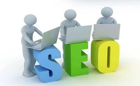 网站优化:网站搜索关键词是什么?搜索关键词该怎样优化?