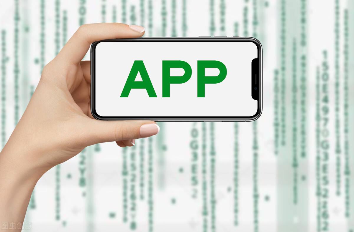 共享图书APP开发优势及应具备哪些基本功能?