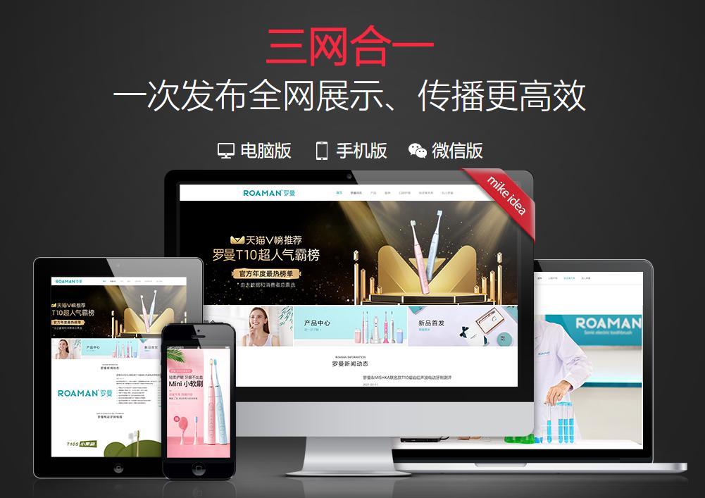深圳网站建设:软文营销对于企业有什么样的作用与好处?