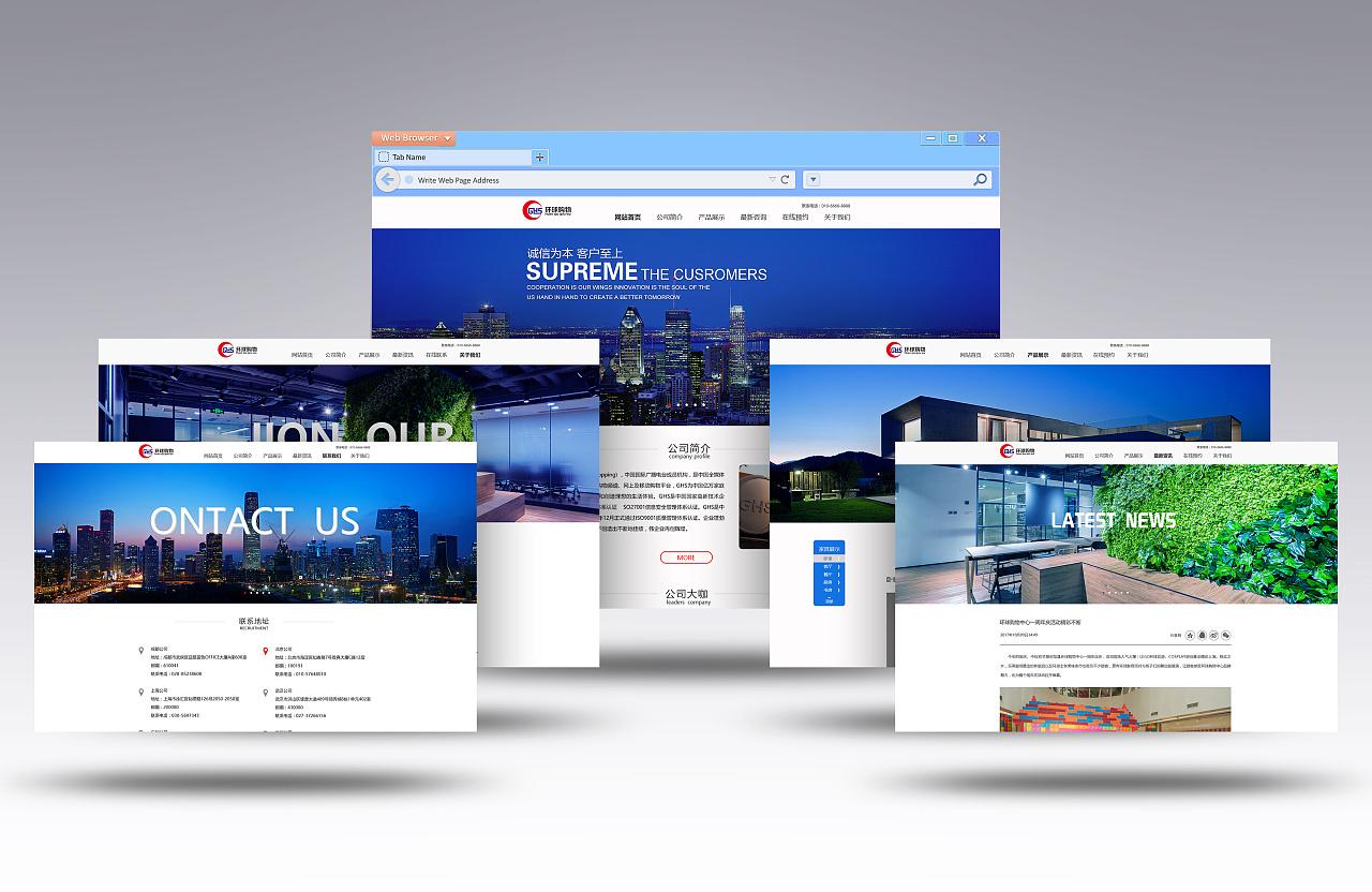 深圳网站制作:企业网站主要有哪些功能?