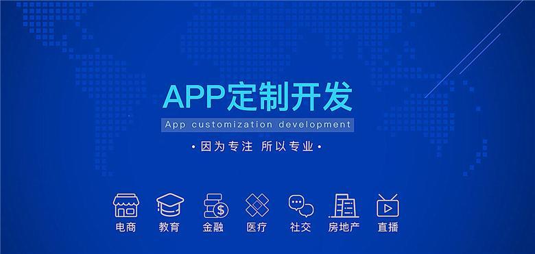 深圳APP开发公司浅析原生应用开发有哪些优劣势?