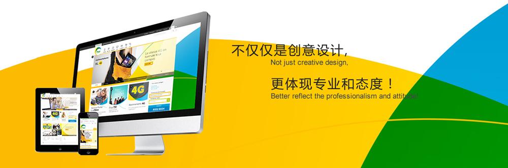 深圳做网站的公司哪家强?该怎样选择呢?