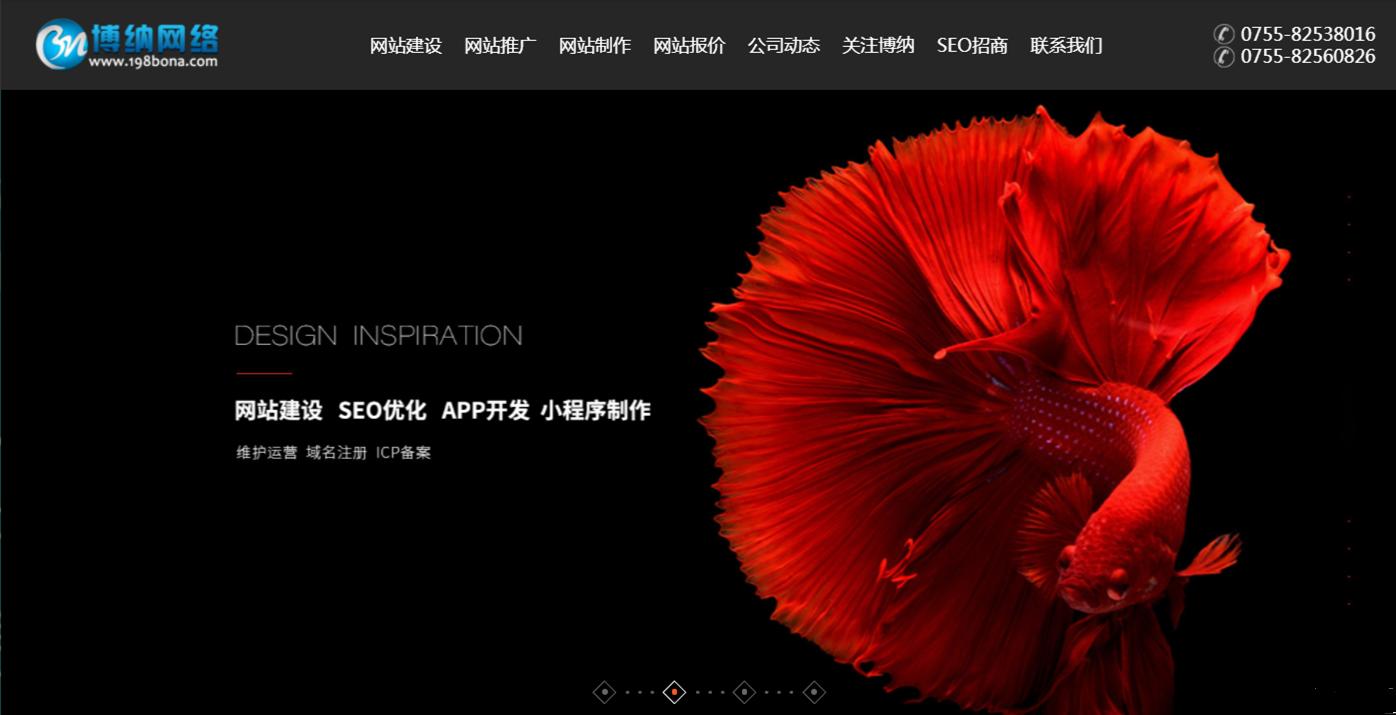 深圳网站建设:为什么要进行网站改版?