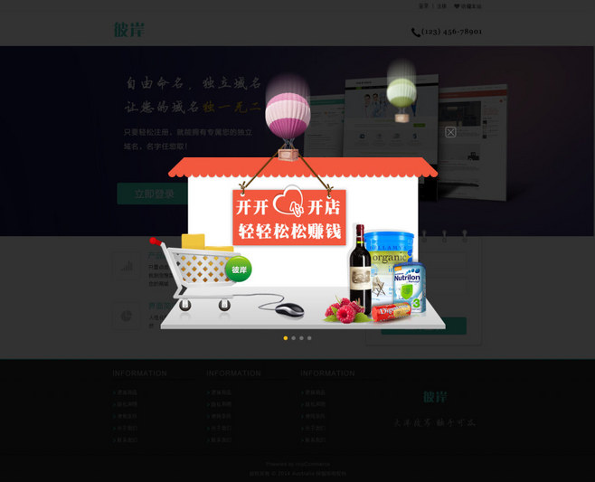 网站设计:如何设计网页弹窗?有哪些建设性建议呢?