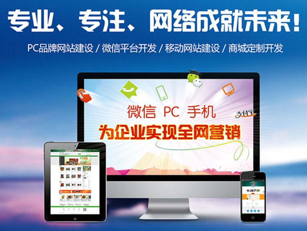 企业在找深圳做网站建设的公司时要注意些什么事项?