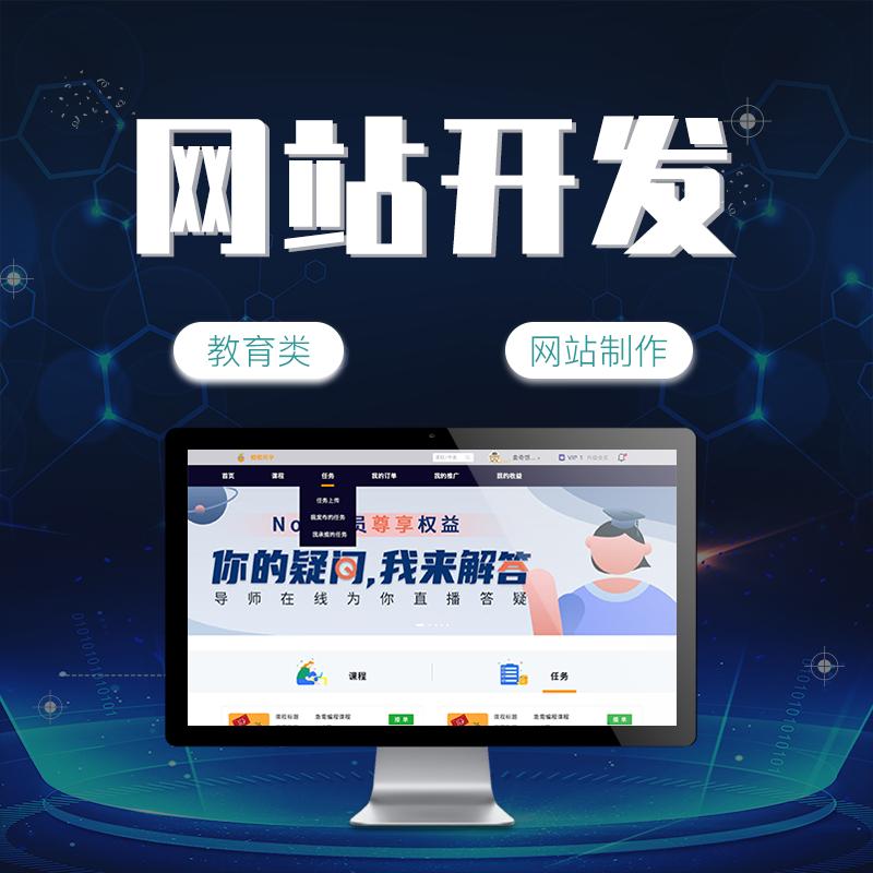 深圳做网站的公司是如何保证网站空间的稳定性的?