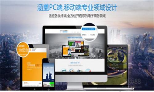 深圳做网站的公司那么多该如何选择呢?